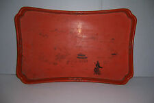 "VINTAGE ORIENTAL ASIAN LACQUER WOODEN SERVING TRAY 21 13/16"" X 14 1/8"" X 1 3/4"""