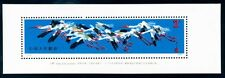 China Stamp 1986 T110M White Crane 白鹤 S/S MNH