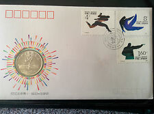 FDC 11th Asian Games with Chinese coin issued 1990