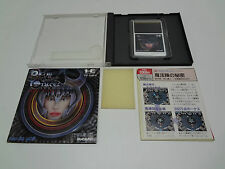 Devil Crash NEC PC-Engine Hu-Card Japan