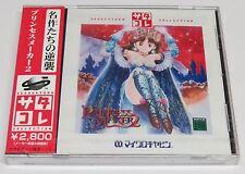 Princess Maker 2 Sega Saturn Colección JPN Japón NTSC-J * nuevo Sellado *