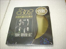 a941981 Julie Sue 蘇芮 Made in Japan Golden CD 搭錯車 Sealed