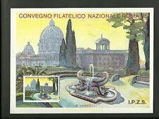 FOGLIETTO ERINNOFILO IPZS 1985  CONVEGNO FILATELICO ROMA 85