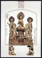 China 2013-14 Gold and Bronze Buddha Statues 金铜佛造像 Mini-Sheet S/S Mint NH