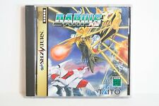 DARIUS Gaiden Shooter Sega Saturn SS Japan Import US Seller SHIP FAST