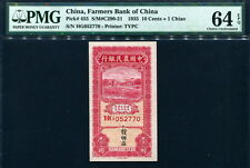 China Farmers Bank 1935, 10 Cents(1Chiao), P455, PMG 64 EPQ UNC