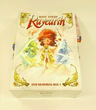 Magic Knight Rayearth  - Memorial Box1 - 5 DVDS -  (LOOK)