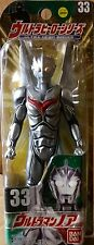 ULTRAMAN ULTRA HERO SERIES #33: ULTRAMAN NOAH (2009 refresh) SILVER WINGS sealed