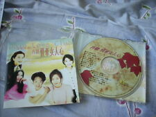 a941981 CD Sandy Lam Sarah Chen 李度 辛曉琪 Winnie Hsin Sylvia Chang 張艾嘉 Join Love Club Volume 2 情牽女人心