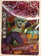 Dragon Ball Heroes GM HG3-CP8 Holo Baby Infant form