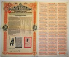 CHINA : Tientsin-Pukow Railway Loan, Bond for 100 Pounds, 1908