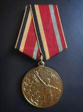 Soviet USSR Russia 30 Thirty Years of Victory in the Great Patriotic War medal