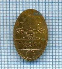 Old Apiculture Bee Hive Numbered Bronze Medal/Token Unknown Country