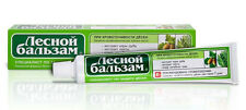 "Toothpaste ""Forest Balsam"" for Bleeding Gums herbal oak Russian tooth Oral"