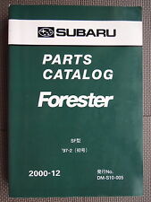 JDM SUBARU FORESTER SF Series Original Genuine Parts List Catalog