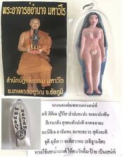 RARE BLESSED REAL LADY GHOST MAE NAK PRAI SPIRIT THAI OCCULT LOVE AMULET PENDANT
