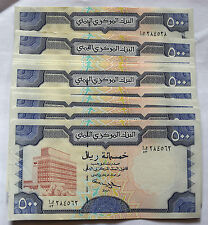 1 x YEMEN: 500 Rial banknote since 1997 in UNCIRCULATED Condition. YER