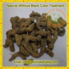 Energized Kali Haldi (Black Turmeric) 3 Pieces (21Gram) काली हल्दी Kali Halad