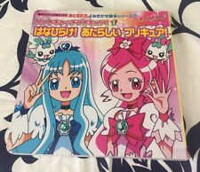 Pretty Cure Heartcatch Precure Board Book Japanese Edition Manga Anime Freeship