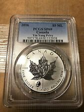 2016 1 oz Silver Canadian Maple Leaf Yin Yang Privy Reverse Proof PCGS SP 69