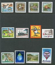 Austria 2001 Complete Year Set NH - Scott 1835-1860 B371 CV $55