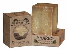 Aleppo Soap - Savon d'Alep 250g Bio 100% Traditional & Handmade 40% Laurel Oil