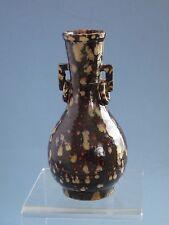 Song Dynasty Ji Zhou (吉州窑玳瑁釉)Vase