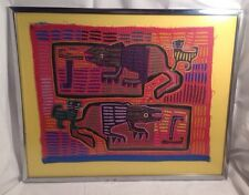 Vintage Framed MOLA FABRIC Kuna Indians Panama Cat Iguana Rat Folk Art Textile