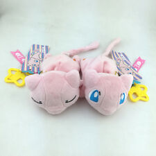 Mew Pokemon Kuttari Series Bean Bag Soft Plush Toy Sleeping Awake Lying Down 7""