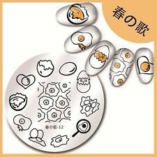 Harunouta-12 Round Nail Art Stamping Image Plate Template Omelette Egg Design