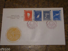 Romania  1956 & 1960 Olympics Cover FDC See Scan