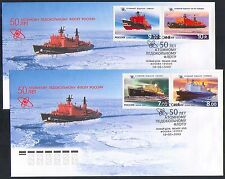 Russia 2009 Ships/Icebreakers/Arctic/Nuclear/Transport 4v FDC (Mos) (n33904)