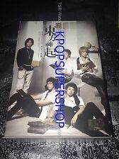 Dong Bang Shin Ki All About Tohoshinki Season 2 TVXQ DTS DVD Great Condition