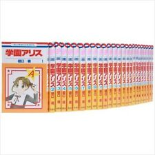 Gakuen Alice VOL.1-31 Comics Complete Set Japan Comic F/S