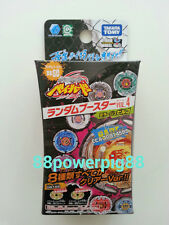 Takara Tomy Beyblade BB-60 Random Booster Vol. 4 US Seller