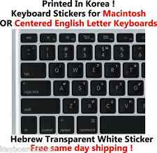 Hebrew White Transparent Keyboard Stickers for Mac/Apple or Windows Centered Key