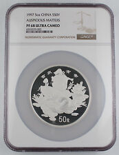 CHINA 1997 50 Yuan 5 Oz Silver Proof Coin NGC PF68 UC Auspicious Matters -Scarce