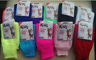 CHILDRENS GIRLS BOYS KIDS NEON PLAIN LEG WARMERS DANCE GEAR ALL COLOURS BNWT