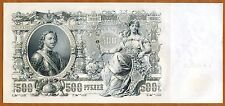 Russia, Empire, 500 Rubles, 1912, P-14b, Peter I, Mother Russia, aUNC   Huge