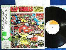 JANIS JOPLIN Cheap Thrills 【Japan 1970's Press】 LP w/OBI & Insert NM/NM--