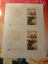 PRC 2009-7 CHINA 2009 WORLD STAMP EXHIBITION MNH UNCUT 2 SHEET