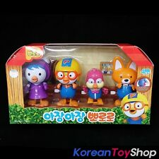 Pororo 4 Characters Wind up Walking Toy Set A Plastic Doll 4 pcs KoreanToyShop