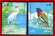 NEPAL 1996 protected BIRDS MNH (DID YOU SEE- IT'S $.99 ONLY!!!) YOU DID NOT SEE?