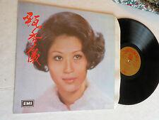 LP, Amy Ying, Rainbow Bridge, Pathe/EMI S-CPAX 378 E, Cantonese, 1973, NM
