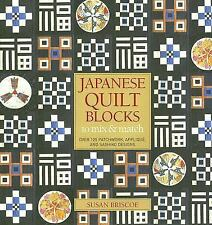 Japanese Quilt Blocks to Mix and Match by Susan Briscoe Hardcover Book (English)