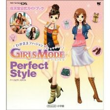 Style Savvy Wagamama Fashion gilrs mode perfect style Official Guide Book / DS