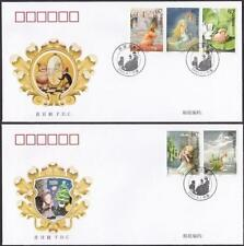 CHINA 2005-12 Andersen's Fairy Tales story 安徒生童话 stamp FDC