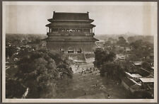 1920's CHINA GRAVURE PAGEANT OF PEKING DONALD MENNIE - THE DRUM TOWER