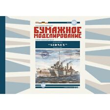 HMAS SYDNEY 1:200 SCALE PAPER CARD MODEL BOOK / KIT NEW