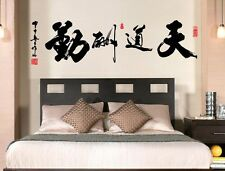 Chinese luminous home Decor Removable Wall Sticker/Decal/Decoration